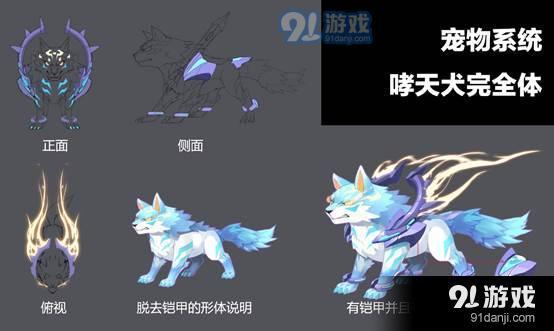QQ飞车手游新版本宠物系统玩法爆料:第2弹萌宠来袭图片6