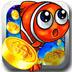 深海猎奇:捕鱼达人