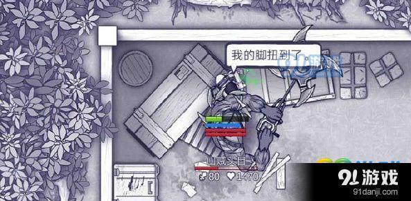 阿瑞斯变异视频病毒打阿瑞斯队员变异队病毒扣铝行李箱怎么框图片