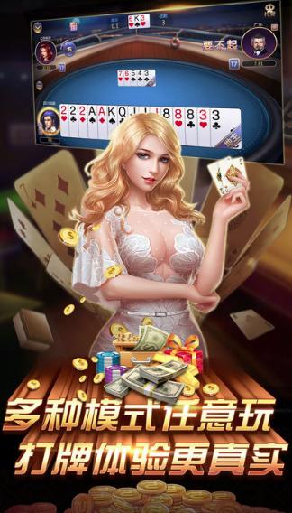 久嬴棋牌手机版最新版本下载_久嬴棋牌最新版下载