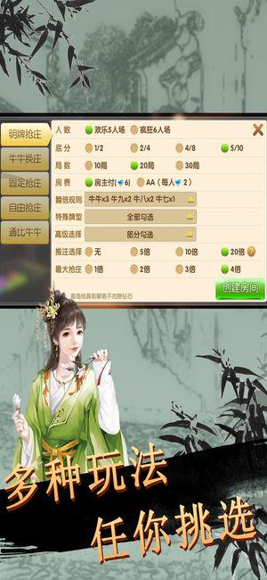 汇蒲棋牌老版本手机游戏免费下载_汇蒲棋牌老版本手机版下载