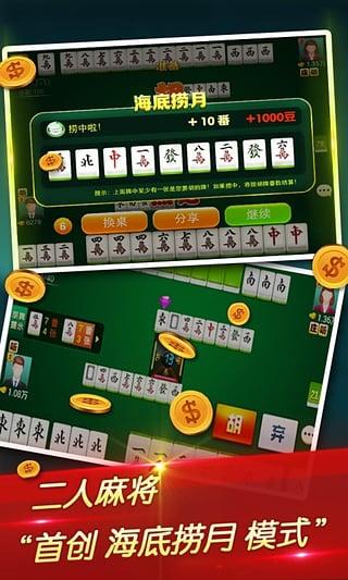 易众棋牌手机游戏下载_易众棋牌收费下载