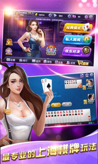 蓝洞棋牌安卓手机app下载
