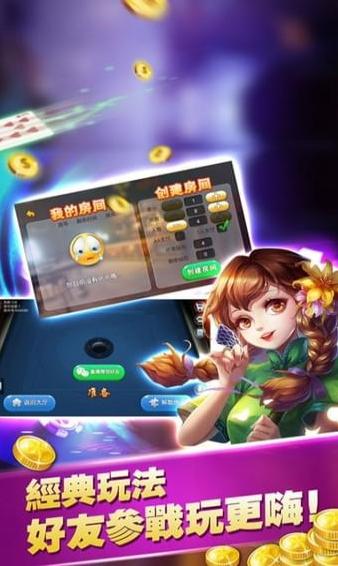 阳光棋牌游戏2020年最新官方版下载|阳光游戏(v1.6.74)安卓版下载