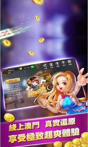宝德棋牌app手机游戏下载_宝德棋牌app免费下载