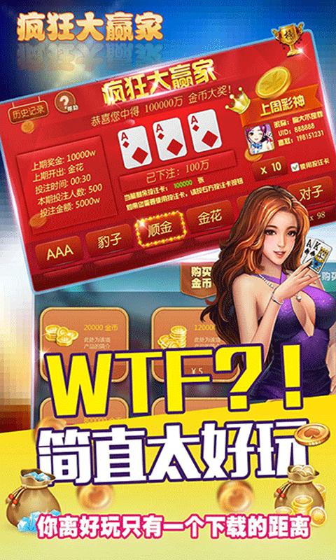 麋鹿棋牌2020年安卓版下载|麋鹿棋牌 v2.4.44手机最新版下载