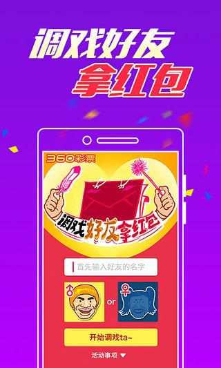 918彩票网免费下载手机版_918彩票网免费下载