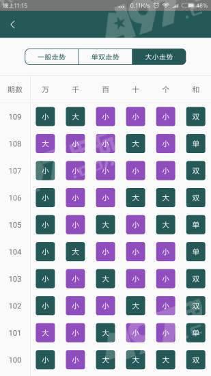 回力彩票网app下载最新版_回力彩票网app安卓免费下载