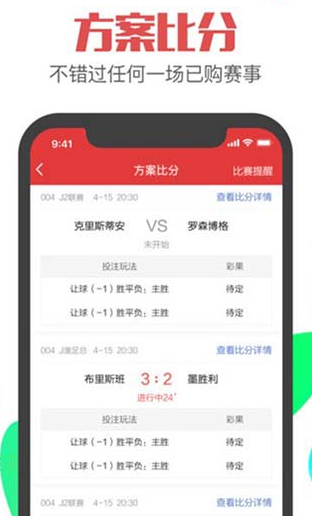 cp36彩票最新版安卓版免费安装下载_cp36彩票最新版最新版下载