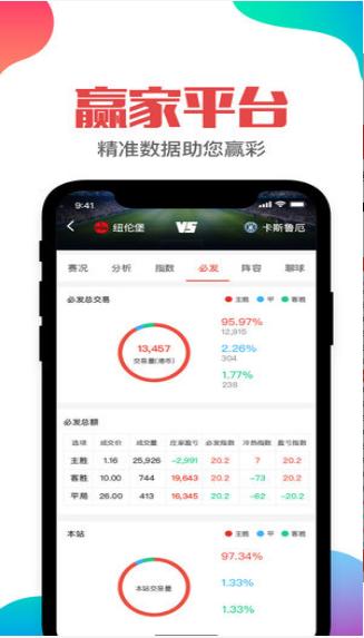 鼎丰彩票手机游戏免费下载_鼎丰彩票手机版下载