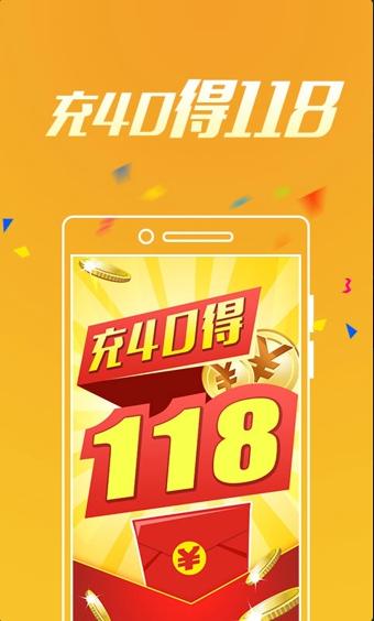 彩12彩票app免费下载_彩12彩票app手机版下载