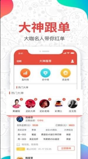 100彩票app下载最新版_100彩票app安卓免费下载