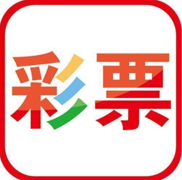 CP36彩票