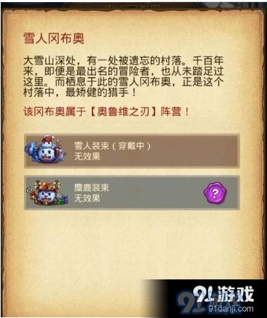QQ截图20181212115055.png