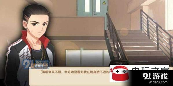 游戏攻略 正文  中国式家长女儿版隐藏男生解锁条件介绍: 林雪开:首富图片