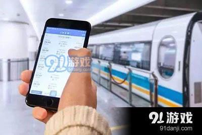 2019春运火车票退票手续费 火车票退票规定