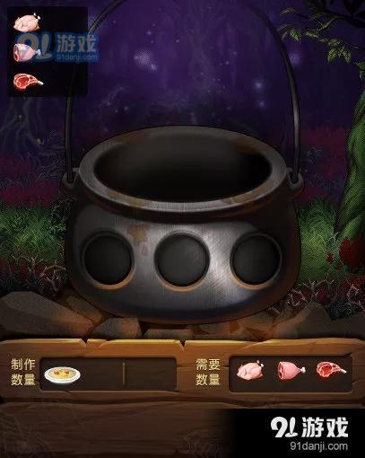 DNF咕嘟咕嘟浓情炖肉活动玩法攻略_52z.com