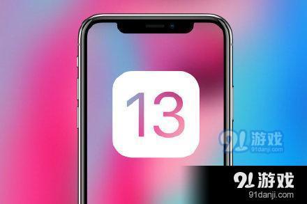 ios13支持哪些设备 ios13支持设备一览
