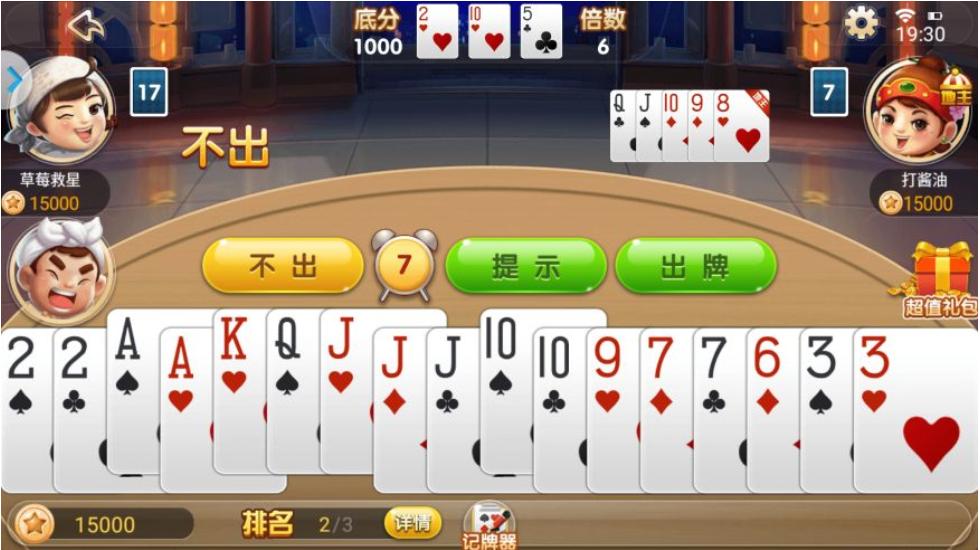 送金币最多的棋牌游戏下载