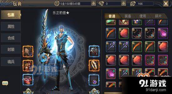 青丘狐传说手游如何提升战力 战力提升方法分享