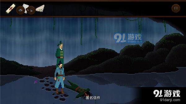 狄仁杰之锦蔷薇图片6