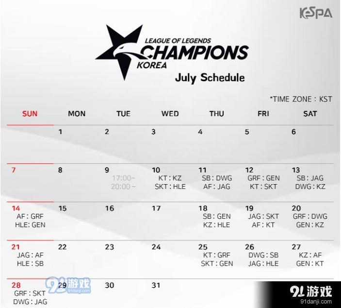 2019LCK夏季赛赛程一览 6月5日开赛