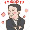 守护GDP手游