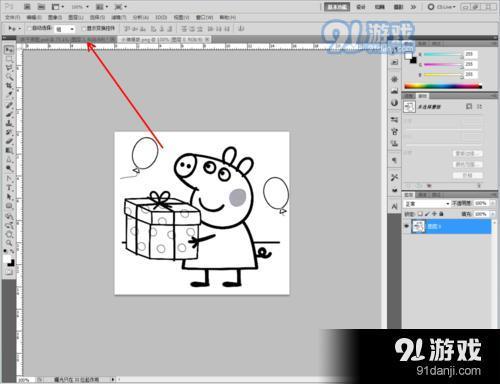 ps如何制作卡通猪饼干贴图