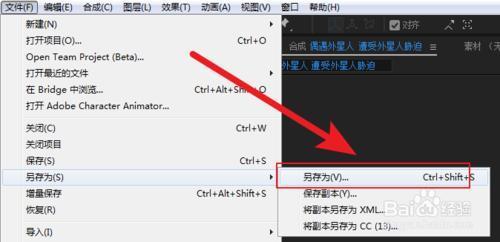 AE怎样用批处理加倍渲染速度,提高CPU利用率?