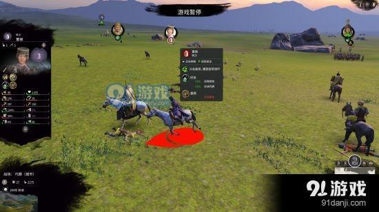 《全面战争:三国》快速斩杀敌将方法介绍