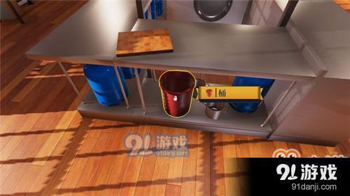 料理模拟器煤气怎么修