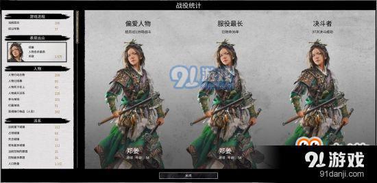 《全面战争:三国》郑姜核心阵型与战法推荐