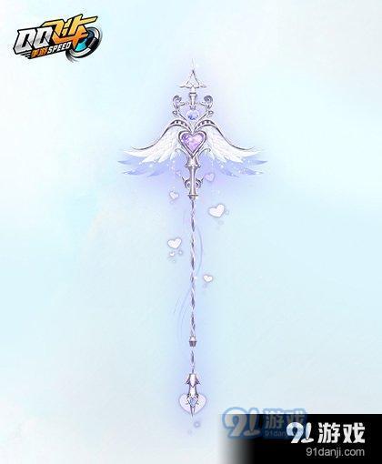 QQ飞车手游怎么获得花语星凝手杖 花语星凝手杖获得方法分享