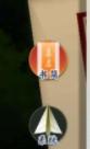 剑网3指尖江湖叶芷青获取攻略 叶芷青怎么解锁