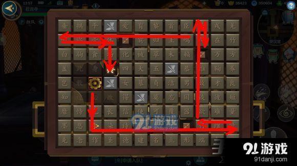 剑网3:指尖江湖少林罗汉堂密室怎么进 少林罗汉堂密室解锁技巧