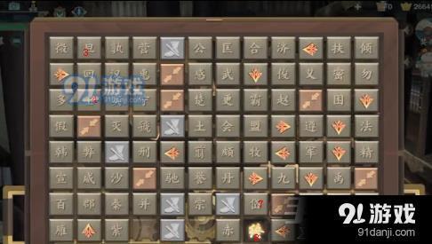 剑网3:指尖江湖藏经阁密室怎么进 藏经阁密室解锁技巧