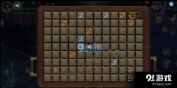 剑网3:指尖江湖天工坊外围密室怎么进 天工坊外围密室解锁技巧