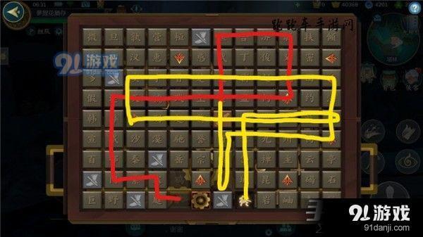 剑网3:指尖江湖伏虎前寨密室怎么进 伏虎前寨密室解锁技巧