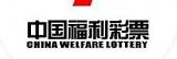 类似彩76彩票网软件下载