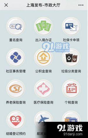 垃圾分类查询有哪些app 垃圾分类查询哪个app好用