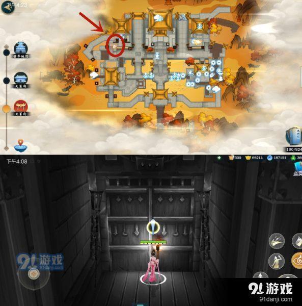 剑网3指尖江湖天策密室位置在哪 天策密室位置分享