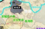《全面战争:三国》刘备双极该怎么玩 双极难度技巧介绍