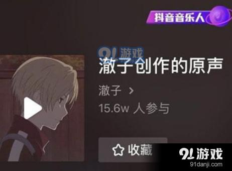 抖音app偷心盗贼拍摄方法教程_52z.com