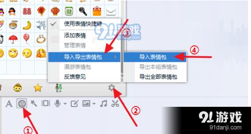 安卓手机能打开eif文件吗 手机怎么打开eip文件方法