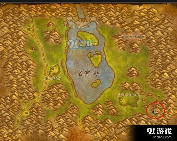 魔兽世界怀旧服洛克莫丹矿点在哪 最全洛克莫丹矿点汇总