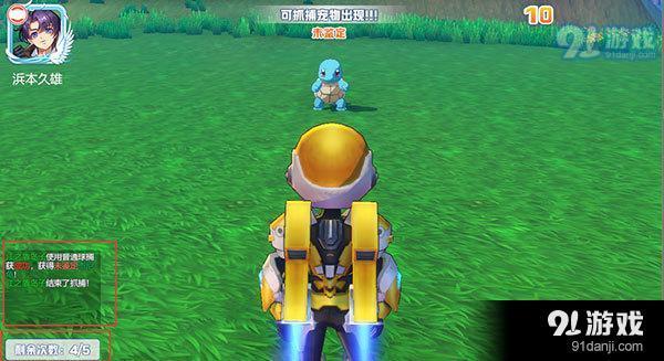 《口袋暴龙》游戏核心玩法介绍