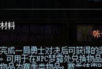 DNF绝版武器装扮自选礼盒选哪个好 绝版武器装扮自选礼盒详情推荐