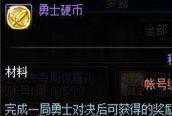 dnf绝版武器装扮自选礼盒选哪个好 dnf绝版武器装扮自选礼盒选择推荐