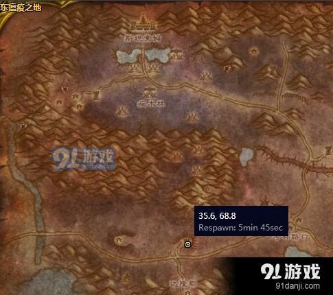 《魔兽世界怀旧服》建立新据点任务攻略