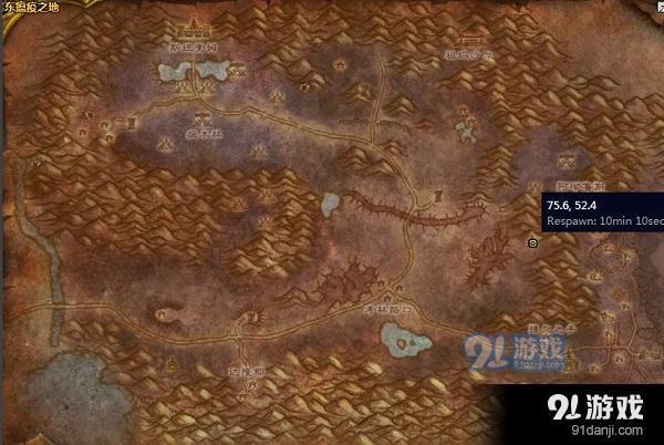 《魔兽世界怀旧服》暗影戒卫任务攻略